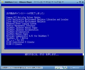 UnixWareインストール_10317_image063.png