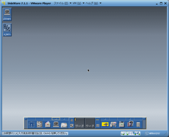 UnixWareインストール_10317_image071.png