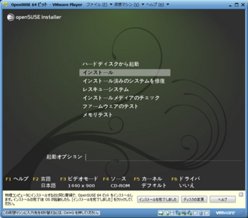 openSUSE11.2_30986_image004.png