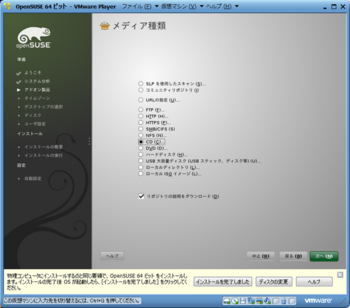 openSUSE11.2_30986_image014.png