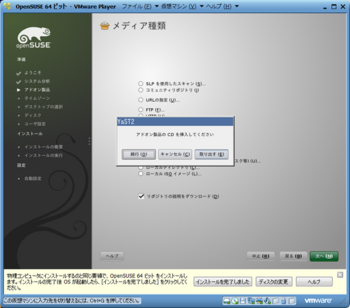 openSUSE11.2_30986_image016.png