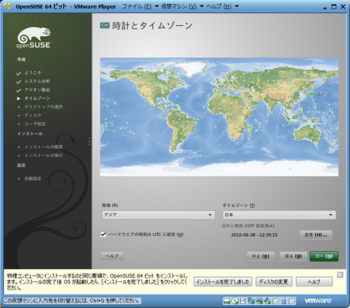 openSUSE11.2_30986_image022.png