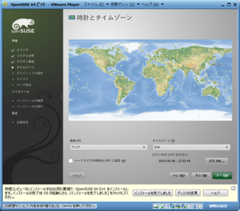 openSUSE11.2_30986_image028.png
