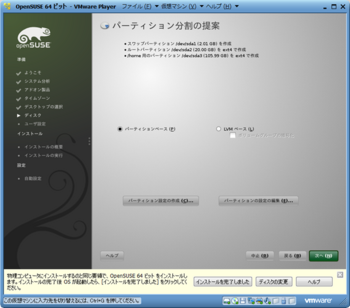 openSUSE11.2_30986_image032.png
