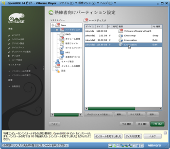 openSUSE11.2_30986_image034.png