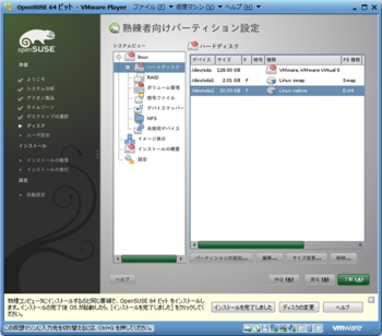 openSUSE11.2_30986_image036.png