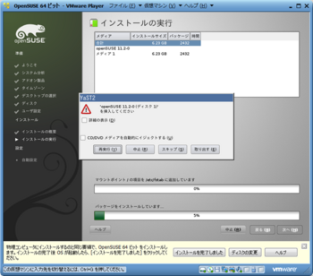 openSUSE11.2_30986_image058.png