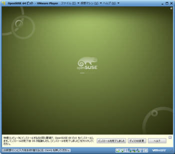 openSUSE11.2_30986_image060.png
