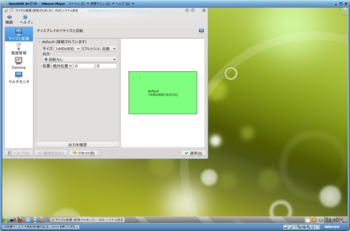 openSUSE11.2_30986_image066.png