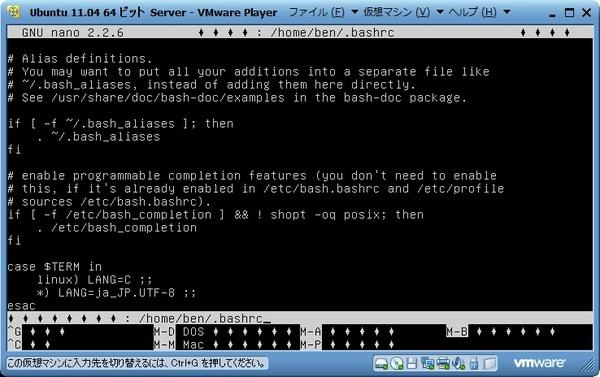 ubuntu1104_server_037.jpg