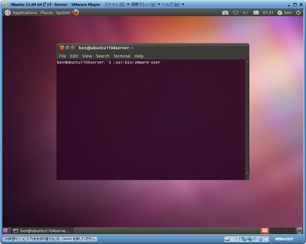 ubuntu1104_server_067.jpg