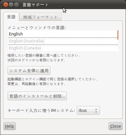 ubuntu1104_server_072.jpg