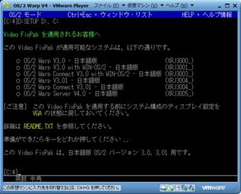 videofixテスト_14352_image004.png