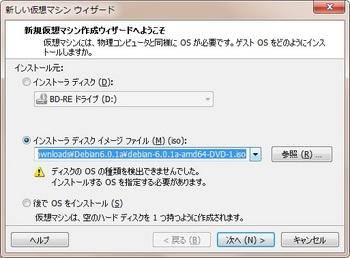 debian601a_001.jpg