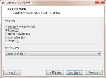 debian601a_002.jpg