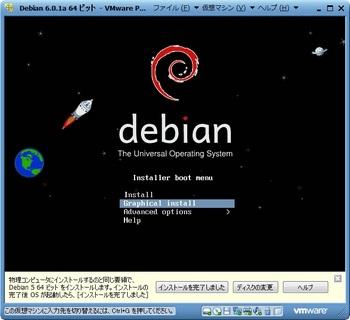 debian601a_003.jpg