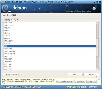 debian601a_006.jpg