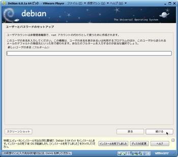 debian601a_010.jpg