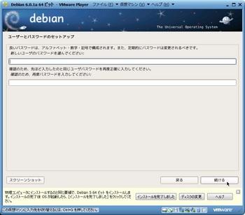 debian601a_012.jpg