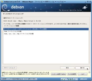 debian601a_015.jpg