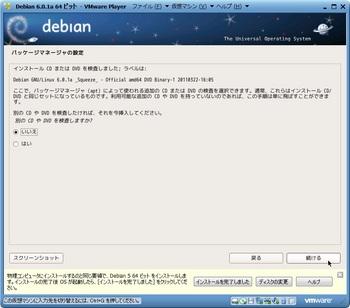 debian601a_018.jpg