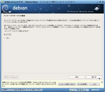 debian601a_019.jpg