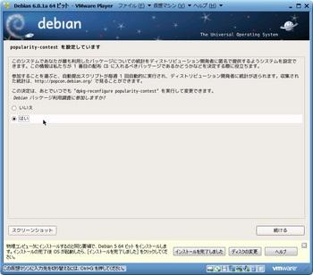 debian601a_020.jpg