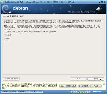 debian601a_022.jpg
