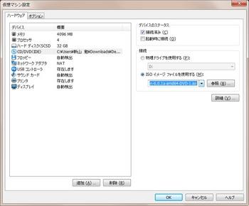 debian601a_027.jpg