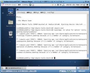 debian601a_041.jpg