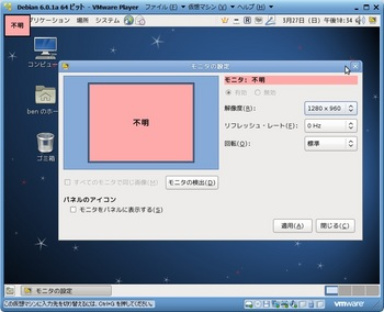 debian601a_045.jpg