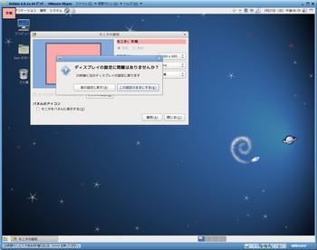 debian601a_046.jpg