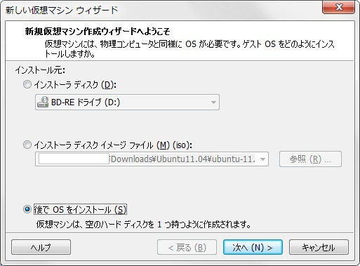 ubuntu1104_server_001.jpg