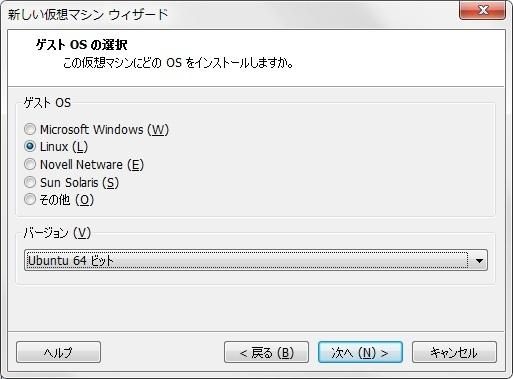 ubuntu1104_server_002.jpg
