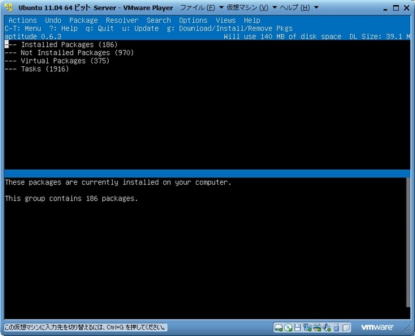 ubuntu1104_server_024.jpg