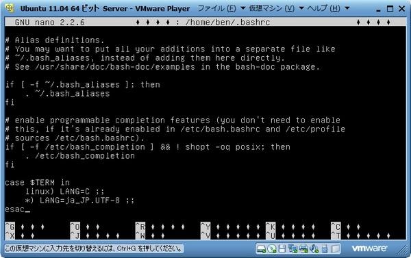 ubuntu1104_server_035.jpg
