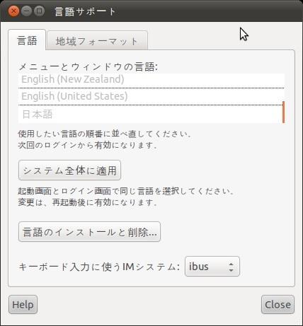 ubuntu1104_server_073.jpg